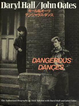 Dangerous Dances jp front.jpg (24024 Byte)