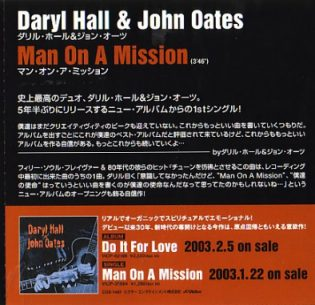 Man On A Mission Promo CD