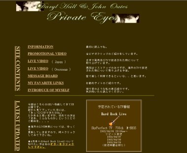 Private Eyes Website JP.jpg (23934 Byte)